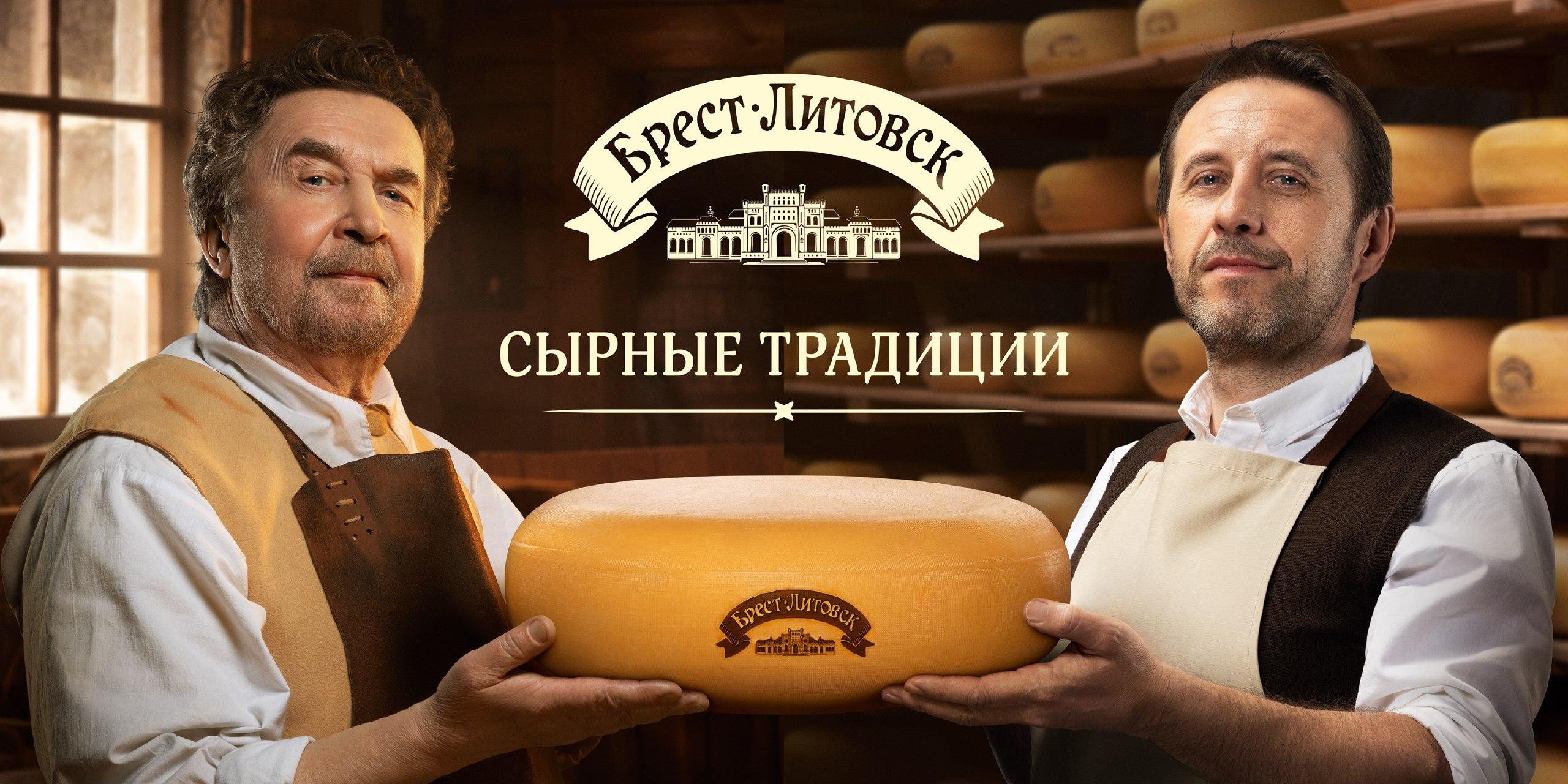 Cheese_KV_1